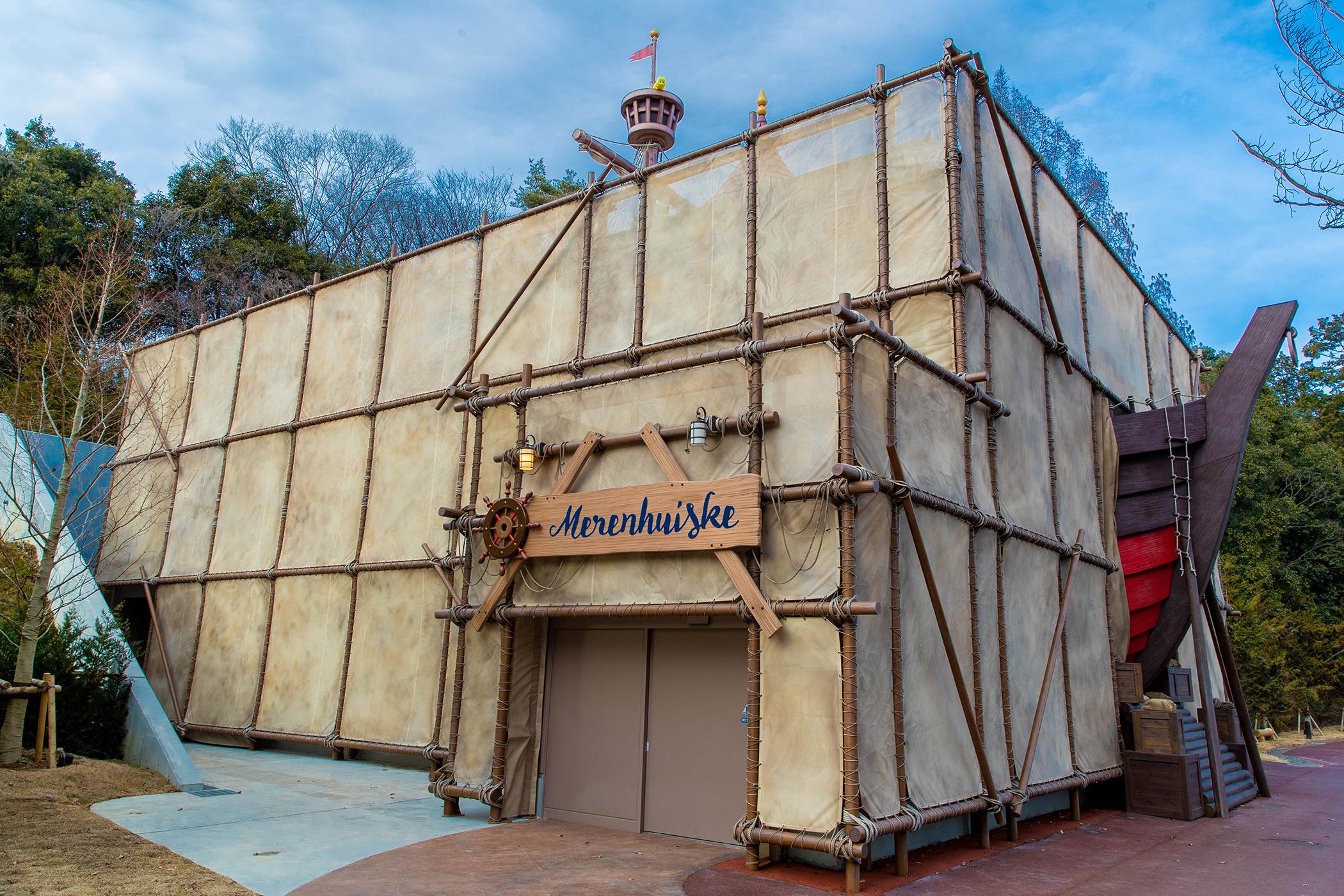 「ムーミンバレーパーク メレンフイスケ」の画像検索結果