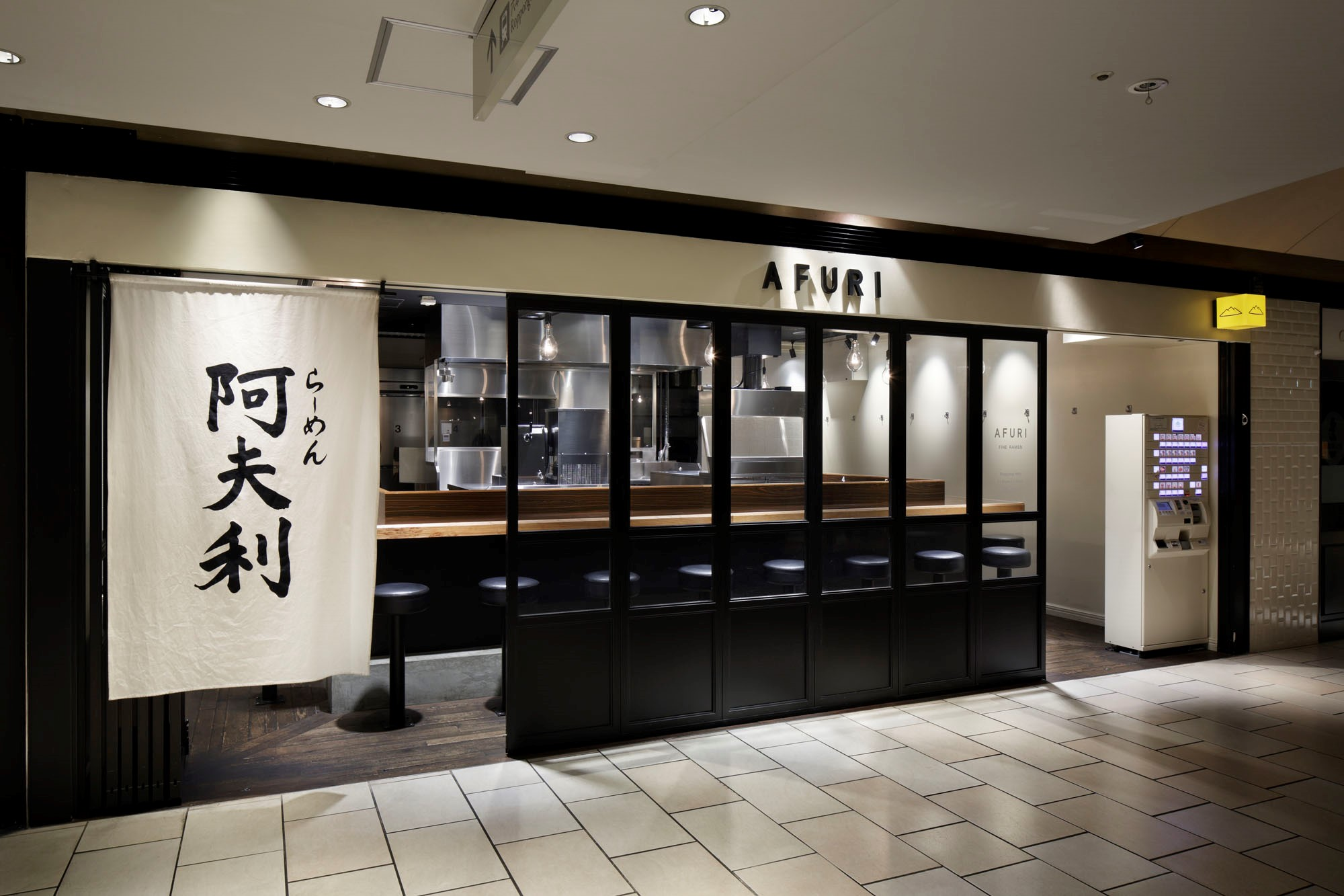 AFURI六本木ヒルズ - Jam Jam
