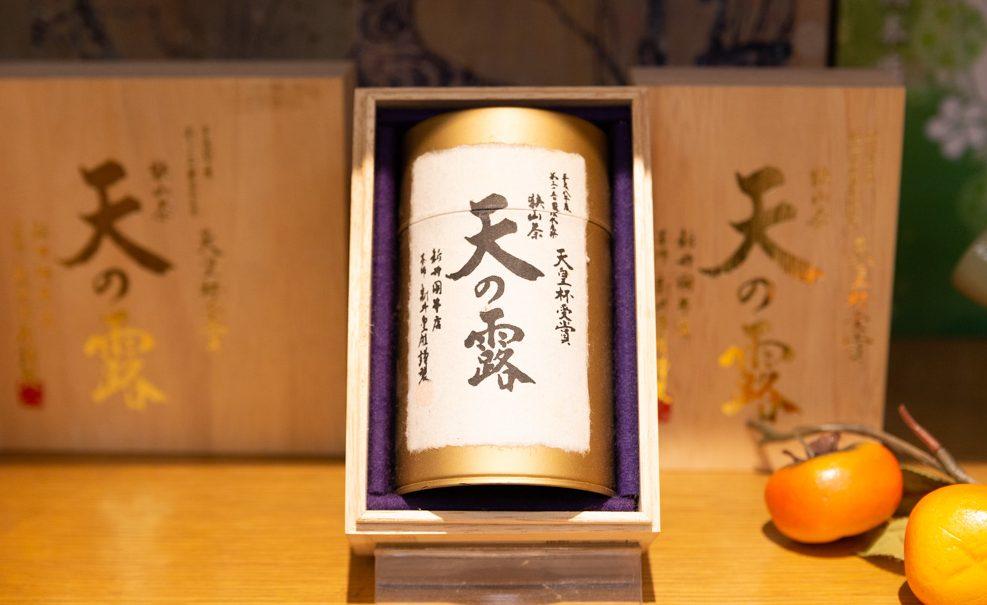 武蔵利休 3