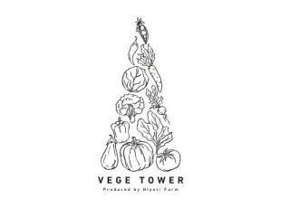 VEGE TOWER(ベジタワー)
