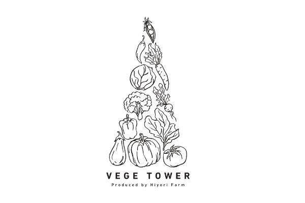 VEGE TOWER 1