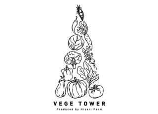 VEGE TOWER