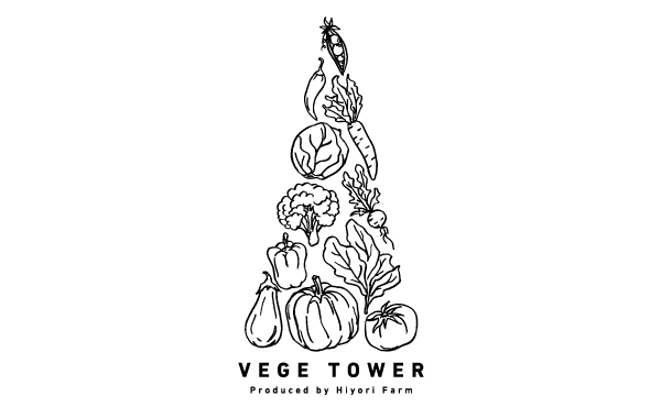 VEGE TOWER 1
