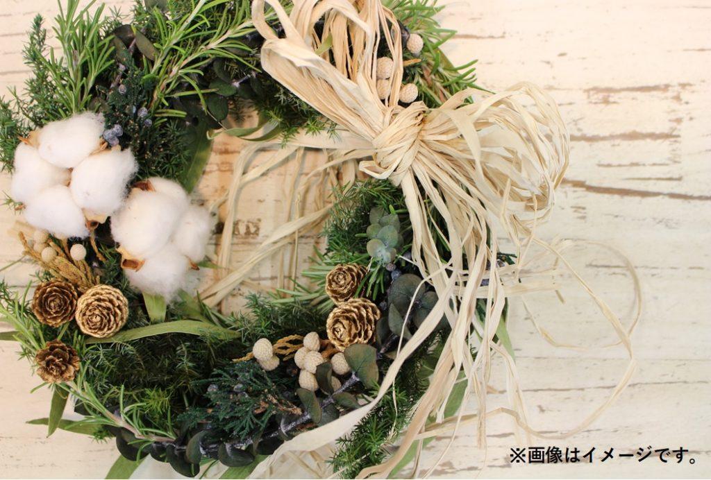 クリスマスドアリースと森の香りのアロマスプレー作りby生活の木 1