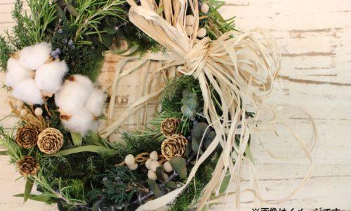 クリスマスドアリースと森の香りのアロマスプレー作りby生活の木