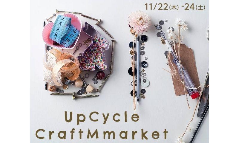 Sustainable future creation market begins! 1