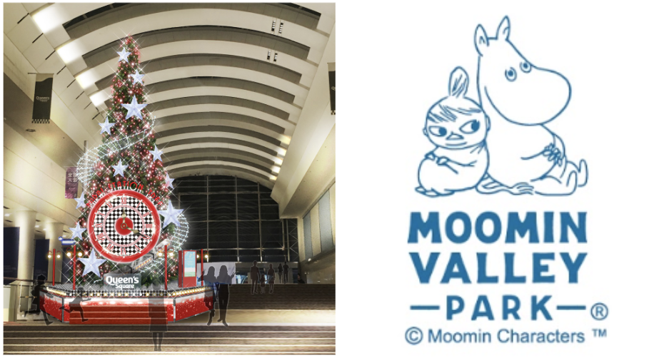 "The Moomin family and their friends visit the ""Queen's Square Yokohama Christmas 2018"" Mirai Station Tree lighting ceremony!"