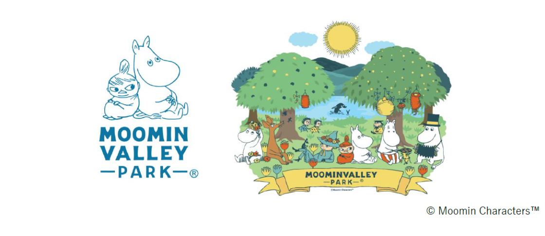 "Notice of official and partner hotel official recognition of ""Moominvalley Park"""
