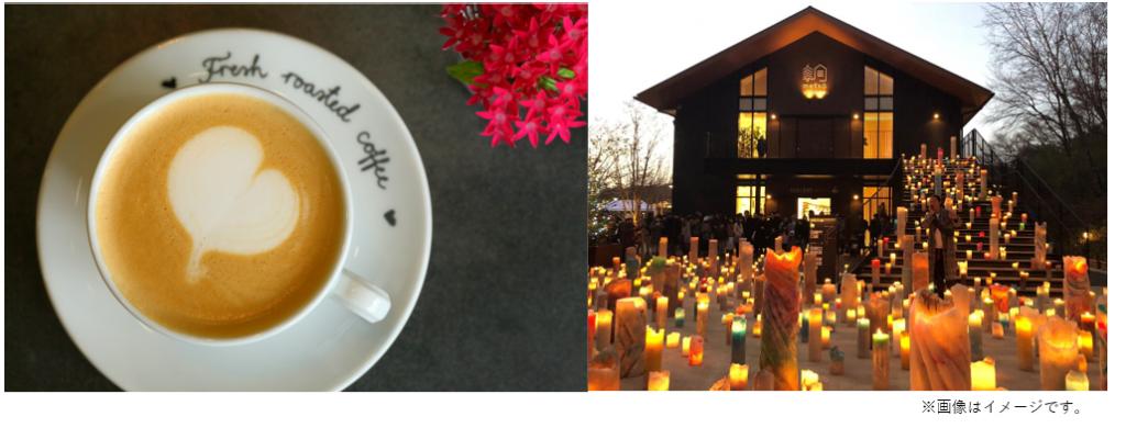 今年のバレンタインは「metsä Valentine」で過ごそう! スペシャルメニューや限定チョコレートが登場 ~ CANDLE JUNE氏プロデュースによるキャンドルナイトも開催~