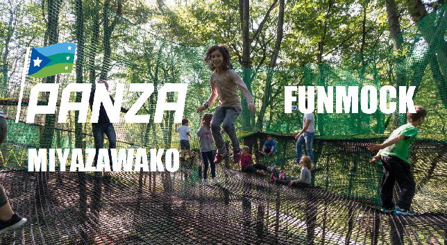 "From April 2019, the airborne athletic ""Funmock (FUNMOCK)"" facility born in France at ""metsä village"" ""PANZA Lake Miyazawa"" is born! ~ March 4 (Thursday) 3:28 start reservation! Promotional movie also released ~"