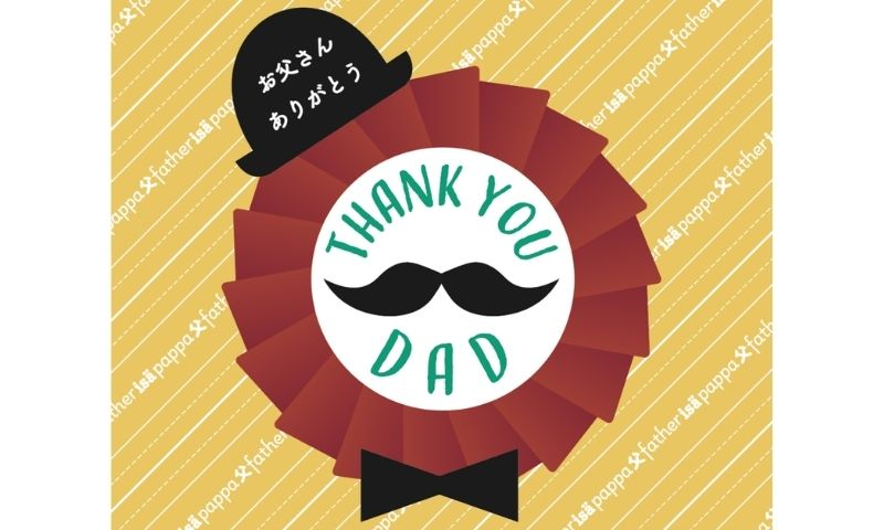 On Father's Day, give a medal to your father who is doing his best! 1