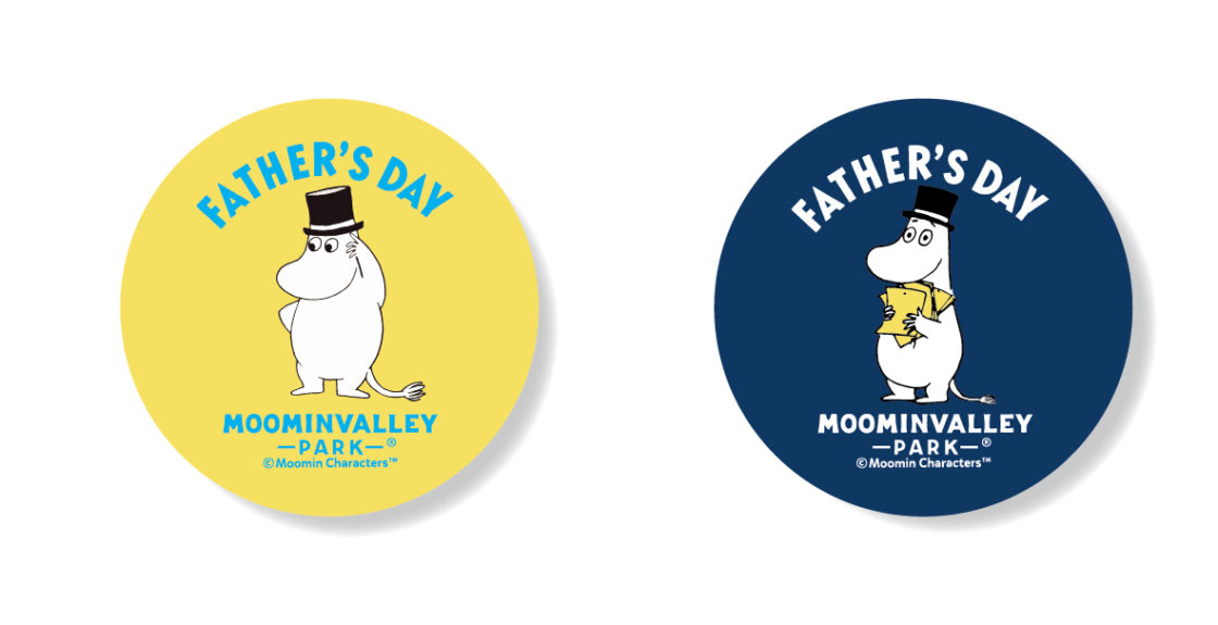 <Father's day of metsä> Father's day limited design Moominpappa badge making 1