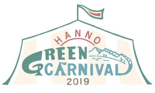 Hanno Green Carnival 2019 -マナブ、アソブ、ツナガル‐6月1日(土)、2日(日)