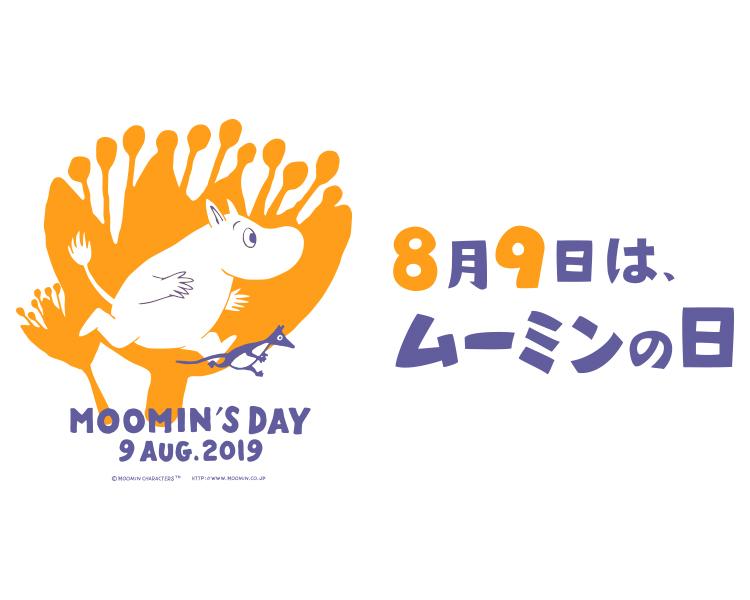 Moomin's Day