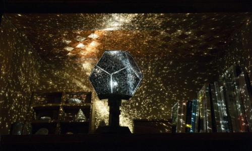 【大人の科学マガジン】ピンホール式プラネタリウム作り