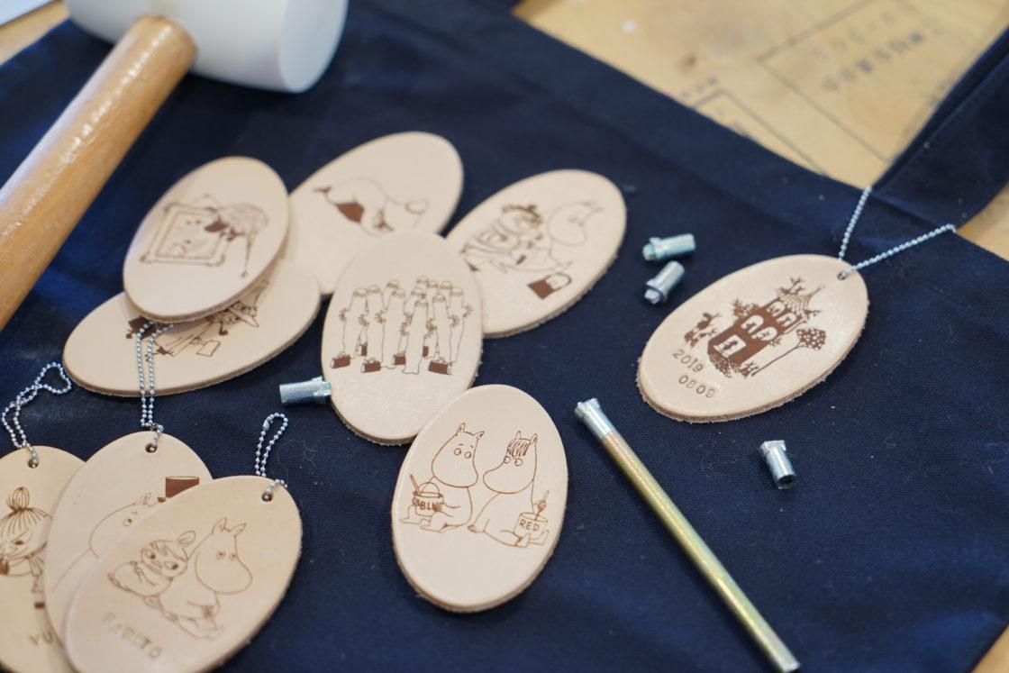 Moominvalley Park original leather workshop 1
