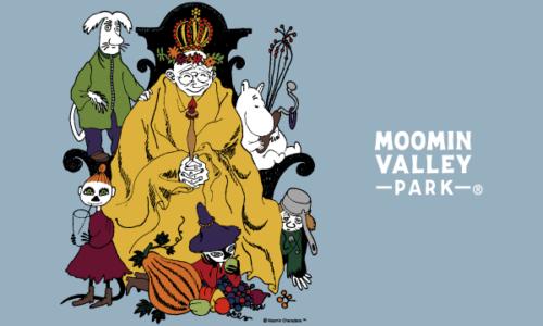 今年の秋を「ムーミンバレーパークのハーベスト(秋の収穫祭)」で堪能しよう!
