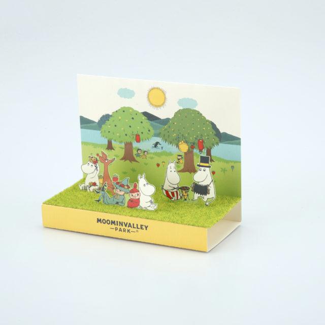 芝生ポップアートカード
