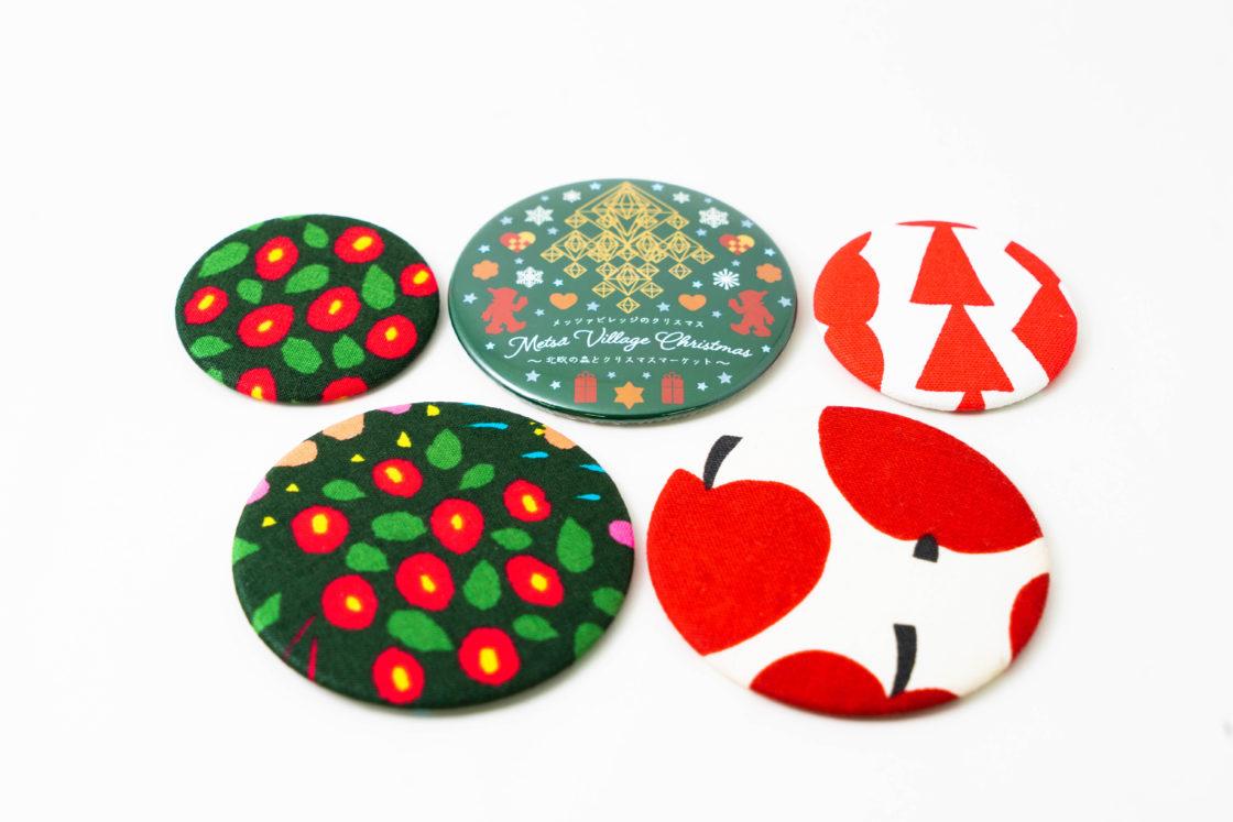【メッツァビレッジのクリスマス】<br>北欧の森とクリスマスのバッジをつくろう! 1