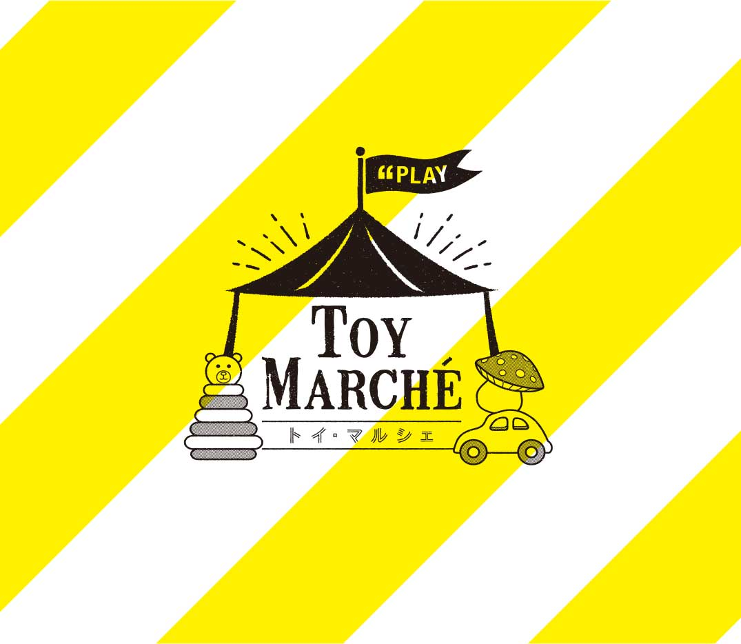 metsä × TOY MARCHÉ(トイ・マルシェ) 1