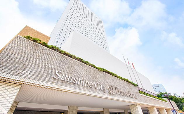 サンシャインシティプリンスホテルの外観写真