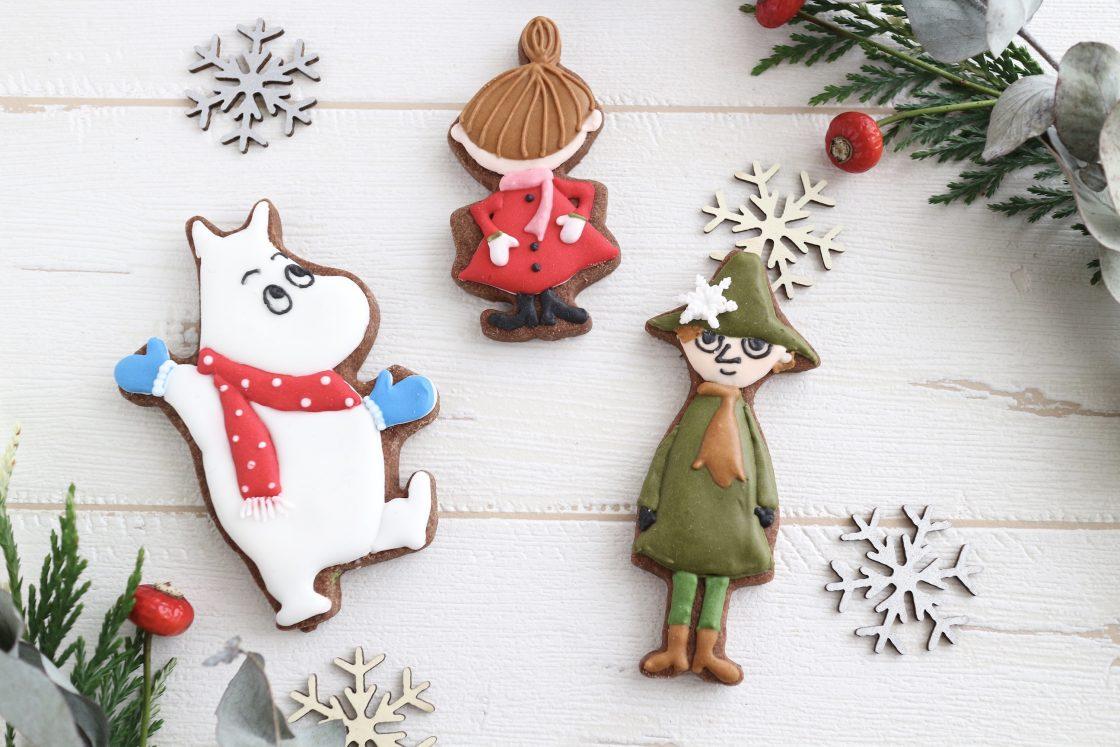 【申込終了】<br>ムーミン谷の冬のアイシングクッキー 1