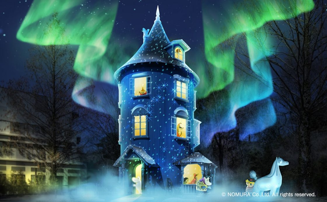 """WINTER WONDERLAND in MOOMINVALLEY PARK EMPOWERED BY CALAR.ink"" starts from 11 Monday 30 (Saturday)! ~ Aurora appears in the winter night sky of Moominvalley? ! The first winter of ""Moominvalley Park"" where sounds and illuminations unfold-"