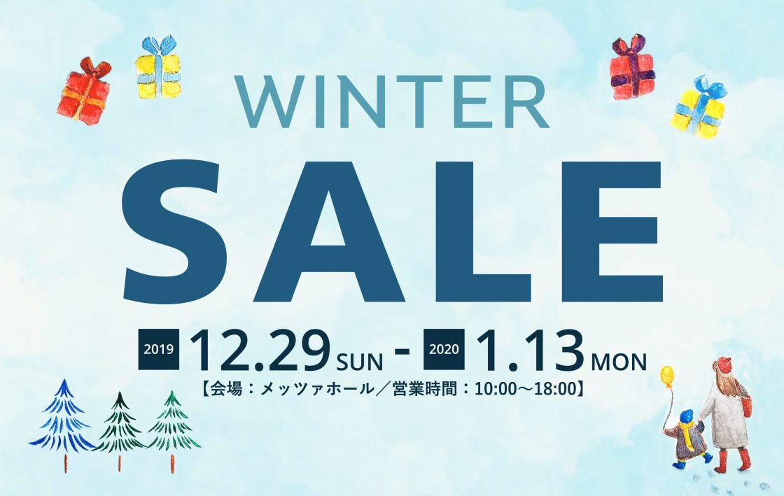 metsä WINTER SALE ~ MAX70% OFF ~ 1