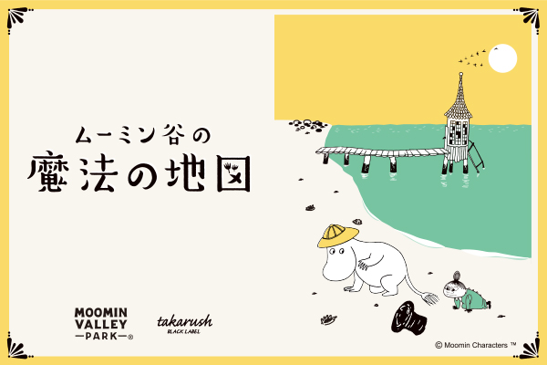 "Riddle solving event ""Moominvalley's magical map"" 1"