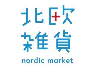Nordic goods