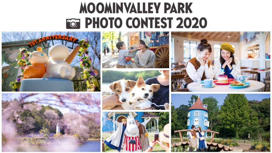 【Result announcement! ] Moominvalley Park Instagram Photo Contest 2020 1