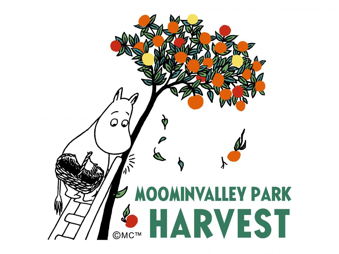 "Autumn event ""Moomin valley Park Harvest"" will be held!"
