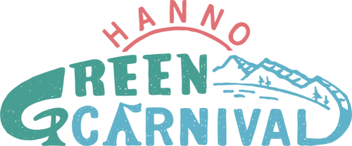 メッツァビレッジで「Hanno Green Carnival 2020」を開催! ワークショップ参加者にはムーミンバレーパーク特別割引券をプレゼント