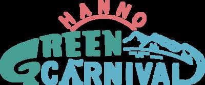 Hanno Green Carnival 2020~マナブ、アソブ、ツナガル。~ 1