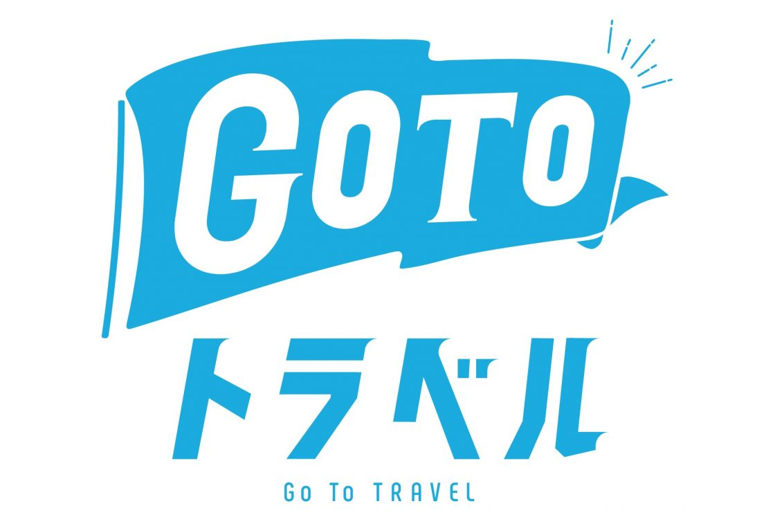 """GO TO Travel"" campaign started at metsä 1"