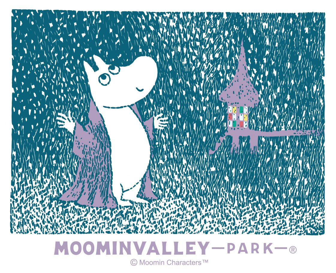 「WINTER WONDERLAND in MOOMINVALLEY PARK」ADVENTURE WALK 1