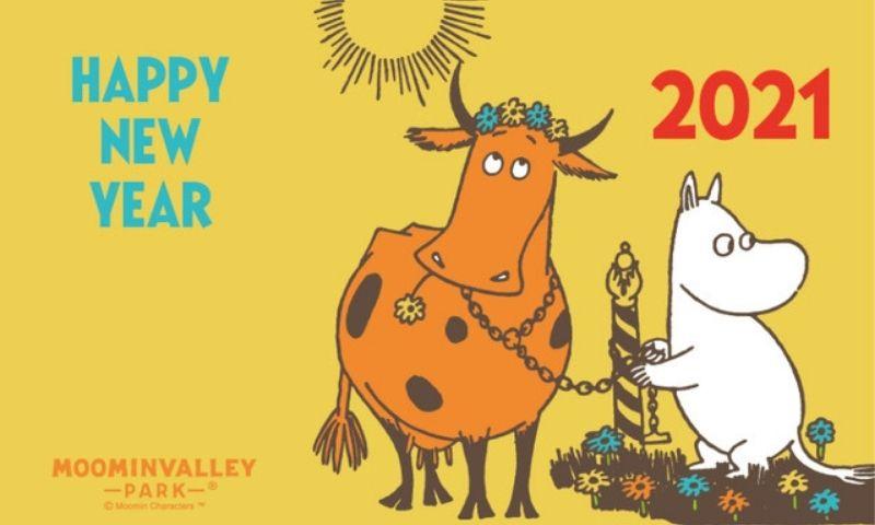 metsä HAPPY NEW YEAR 2021 1