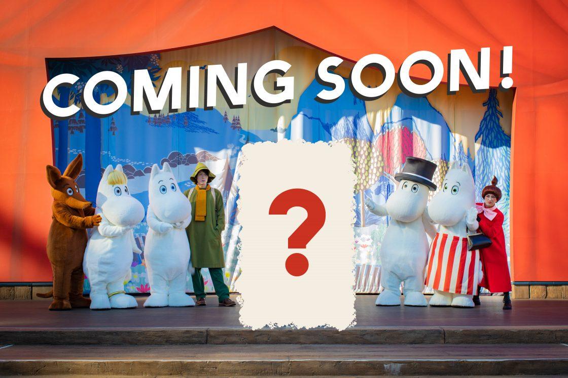 「エンマの劇場」新ショーのタイトルは「自由でしあわせな生活」!ボイスキャストからのコメントと新曲の制作の発表!