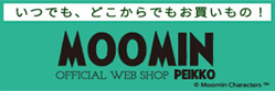 MOOMIN OFFICIAL WEB SHOP