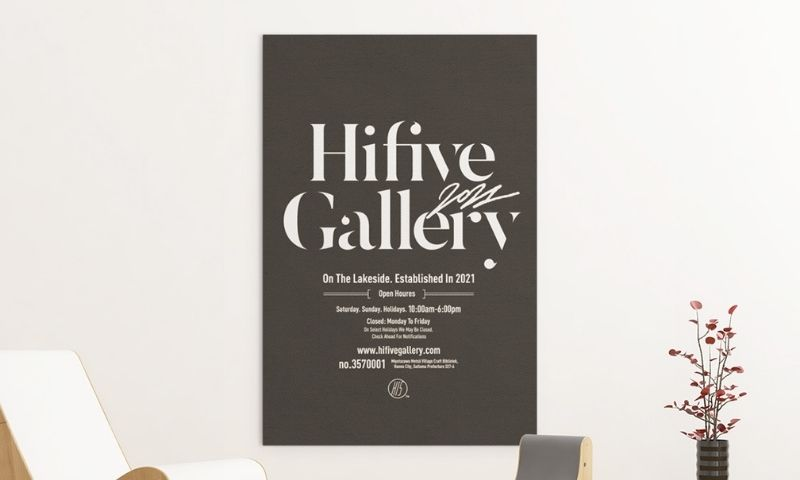 Hifive Galley. (On The Lakeside) Established In 2021 1