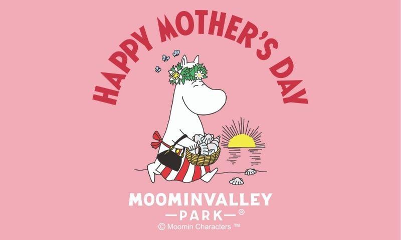 すべてのお母さんを応援!母の日を記念した「HAPPY MOTHER'S DAYフェア2021」開催!パークのフェアを活用して、お母さんへ感謝を伝えよう