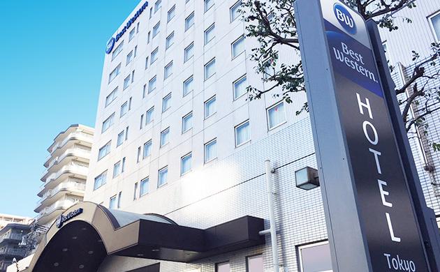 Exterior photo of Best Western Tokyo Nishikasai