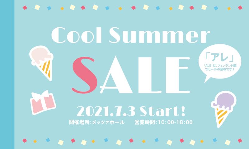 Cool Summer SALE 1