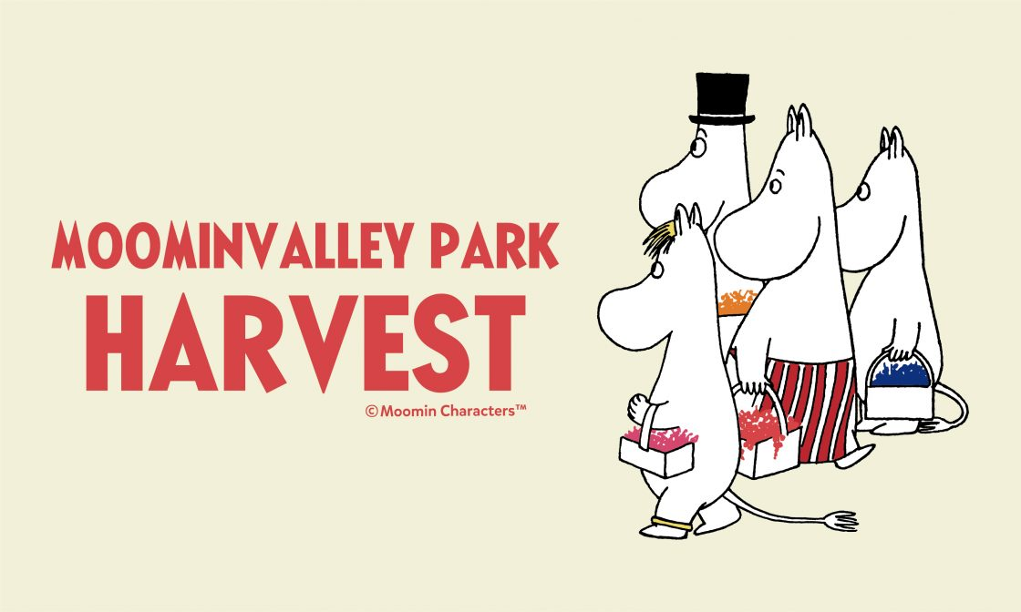 [Extended period until 11/28! ] Moominvalley Park Harvest 1
